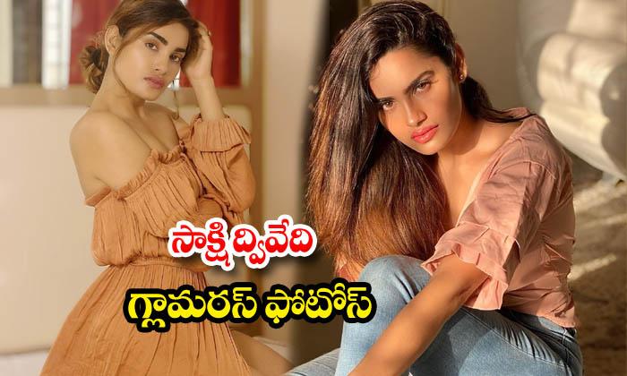 Actress Sakshi Dwivedi hot viral photos