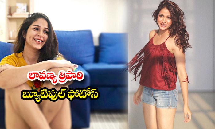 Actress lavanya tripathi viral images