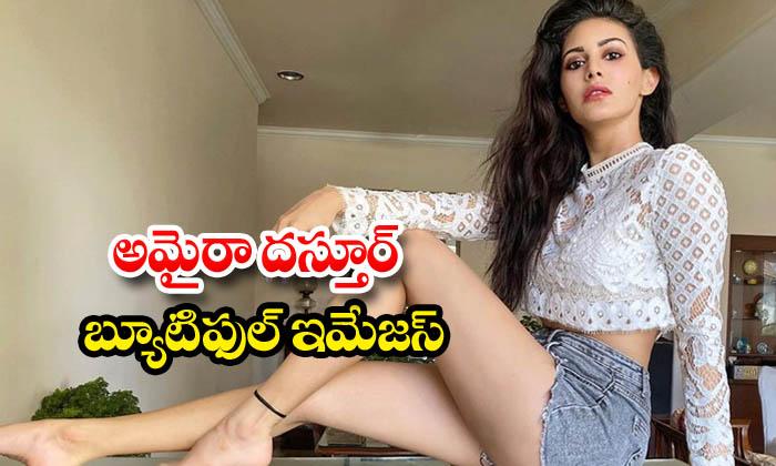 Amyra Dastur beautiful clicks