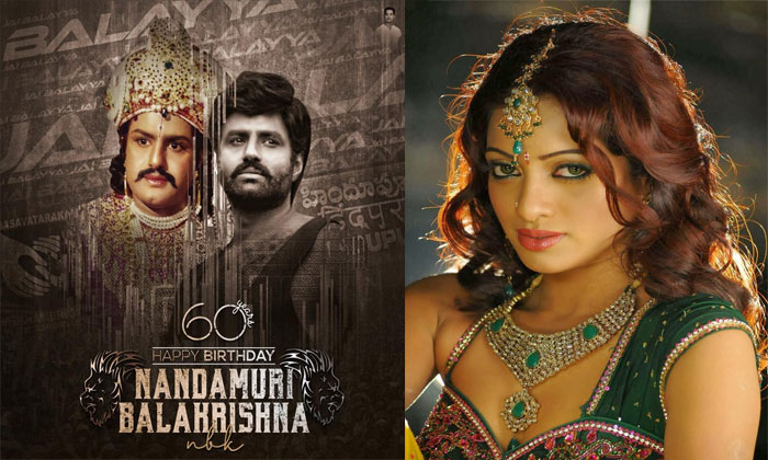 మా బాలయ్య బంగారం అంటున్నయాంకర్ ఉదయభాను-Movie-Telugu Tollywood Photo Image