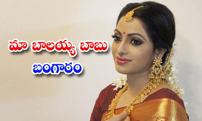 Anchor Udayabhanu Wishes To Balakrishna