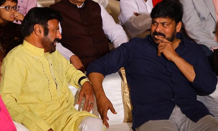 Telugu Balakrishna, Balakrishna Birthday, Chiranjeevi, Jr Ntr, Talasani Srinivas Yadav, Telangana Cm Kcr-Political