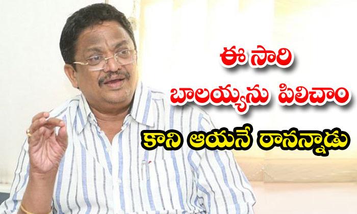 C Kalyan Film Industry Meeting Ys Jagan