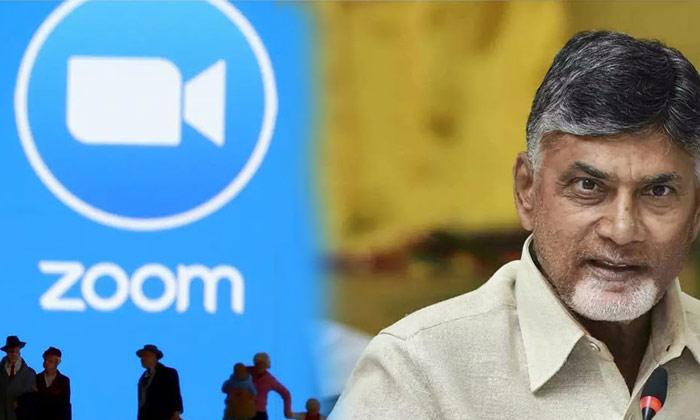 ఏపీకి బాబు ఇక అతిథి మొత్తం జూమ్ నుంచే -Political-Telugu Tollywood Photo Image