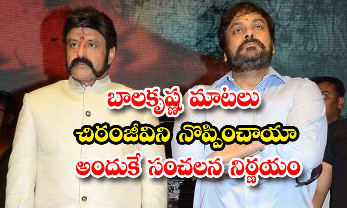 Chiranjeevi Not Interested To Participate On Tollywood Activities