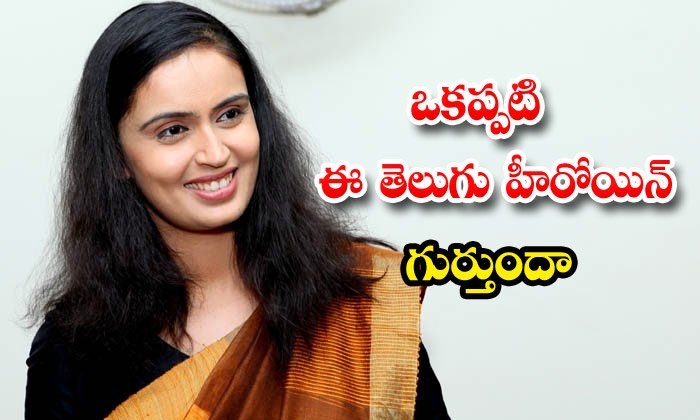 Telugu Heroine Kausalya Real Life Interesting News