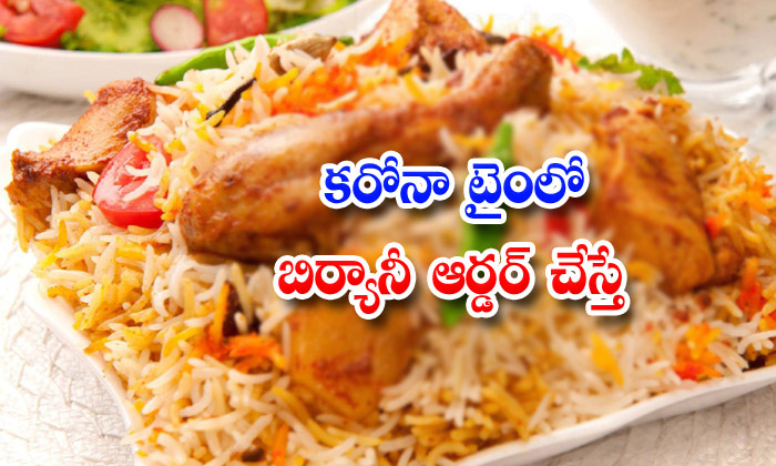 Strink Biryani Hyderabad Zomato