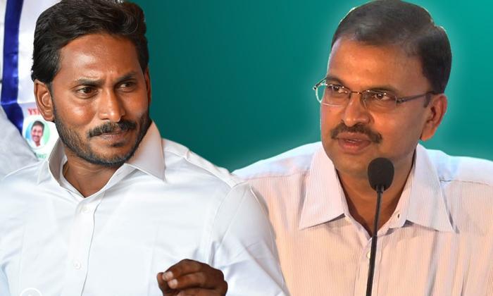 Telugu Jagan, Janasena, Jd Laxmi Narayana, Jd Praise The Jagan, Pawan Kalyan, Ysrcp Welfare Public Schems-Political