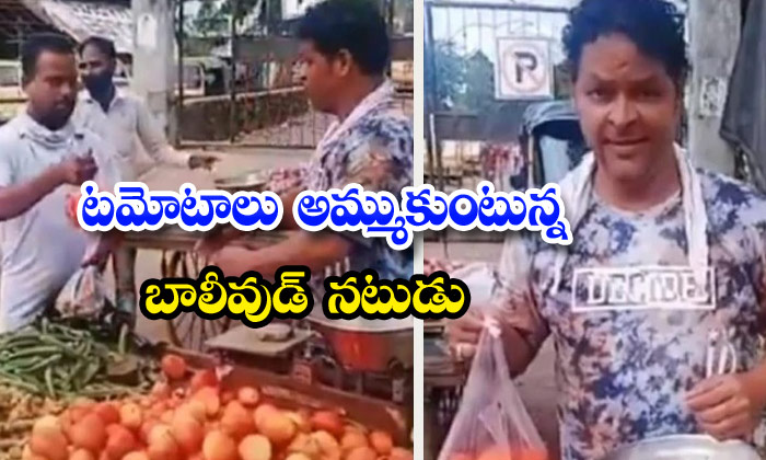 Actor Javed Hyder Sells Vegetables