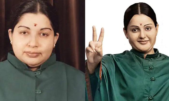 అమ్మ బయోపిక్ క్రేజ్కు నోరు వెళ్లబెట్టాల్సిందే-Movie-Telugu Tollywood Photo Image