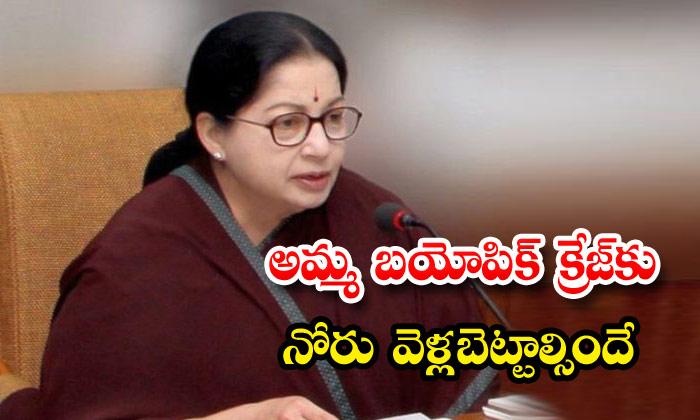 Jayalalithaa Biopic Thalaivi Ott 55crores