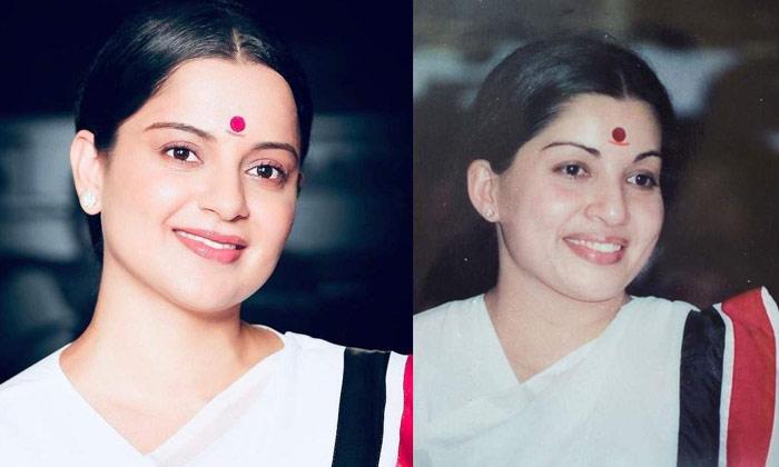 Telugu 55crores, Amma Biopic, Jayalalitaa Biopic, Kangana Ranaut, Ott, Tamilnadu Ex Cm Jayalalithaa-