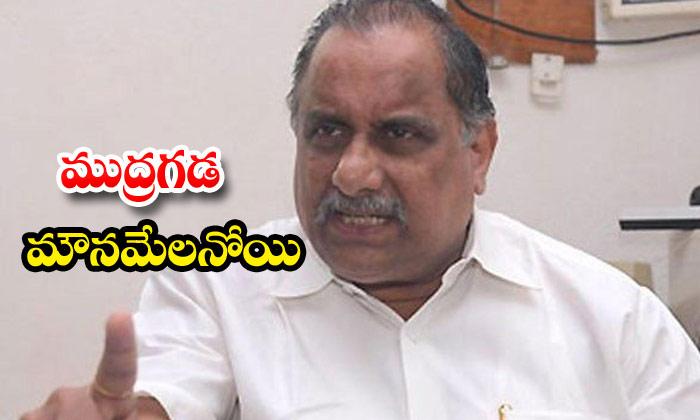 Jansena Leaders Mudragadda Kapu