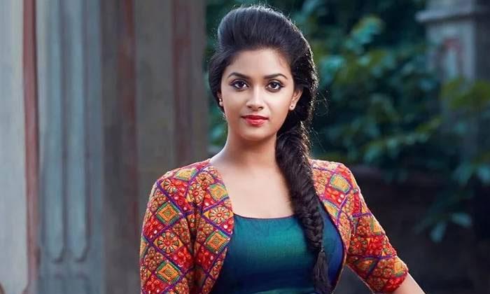 మహానటి సినిమా కారణంగానే అలాంటి పాత్రలకి దూరం అంటున్న కీర్తి సురేష్-Movie-Telugu Tollywood Photo Image