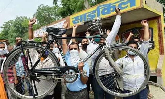 Telugu Atlas Cycle, Atlas Cycle Company Shutdown, Cycles, Haryana, Madhya Pradesh-