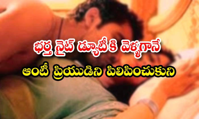 TeluguStop.com - Married Women Killed By Her Husband For Illegal Affair