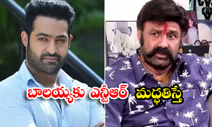 Ntr To Support Balakrishna