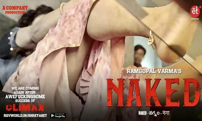 నగ్నం : బూతు సినిమా అయినా బాగా కలెక్ట్ చేసిందిగా…-Latest News-Telugu Tollywood Photo Image