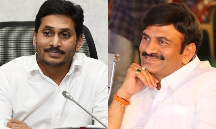 Telugu Ap Governament, Jagan, Jagan Give The Appointments, Jagan Give The Shokaj Notice, Raghu Ramakrishnam Raju, Ysrcp-Political