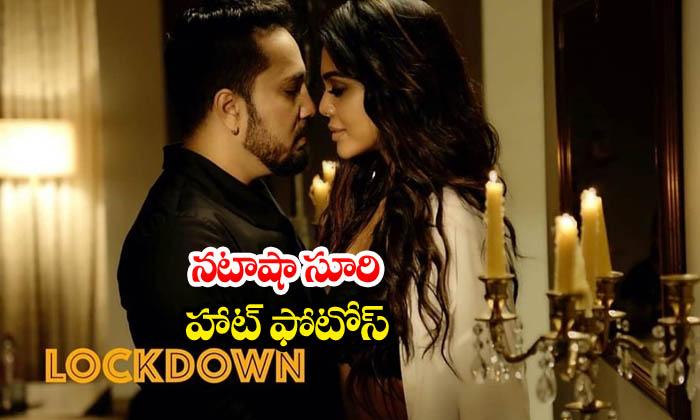 Natasha Suri lock down romantic images
