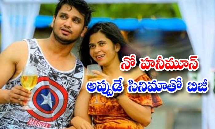 Nikhil Honeymoon Postponed Movies