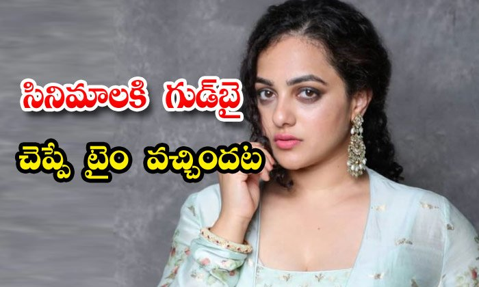 Nithya Menenno Offers Movies