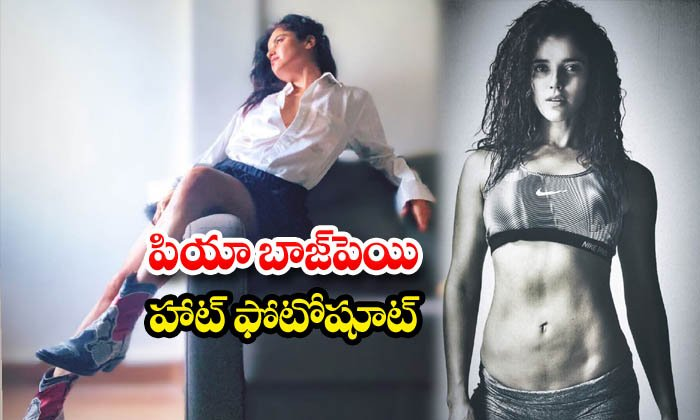 Pia Bajpiee hot photoshoot