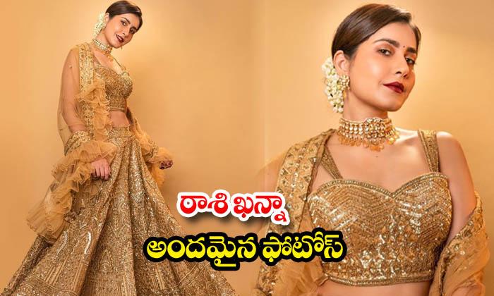 Raashi khanna trendy clicks