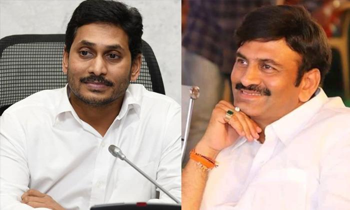 Telugu Ap Cm, Ap Election Comission, Delhi, Delhi Election Comission, Jagan, Raghuramakrishnam Raju, Show Cause Notice, Ysrcp-Political