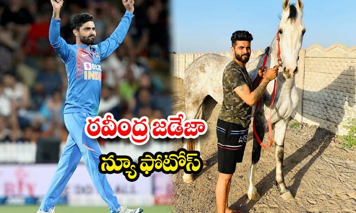 Ravindra Jadeja latest images