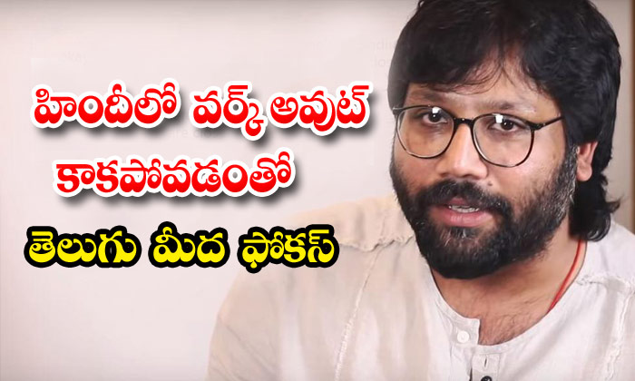 Sandeep Reddy Vanga Movie With Allu Arjun