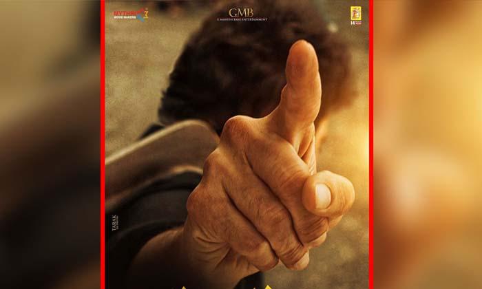 పగ కోసం పాట పాడిన మహేష్..-Breaking/Featured News Slide-Telugu Tollywood Photo Image