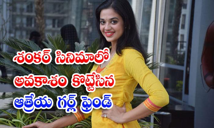 Agent Movie Shruti Sharma Got A Chance In Indian 2 Movie