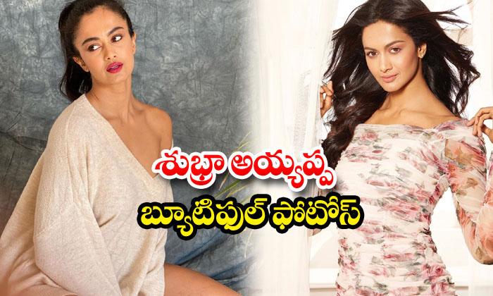 Shubra Aiyappa Alluring Clicks