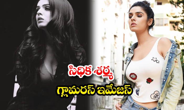 Sidhika sharma stunning clicks