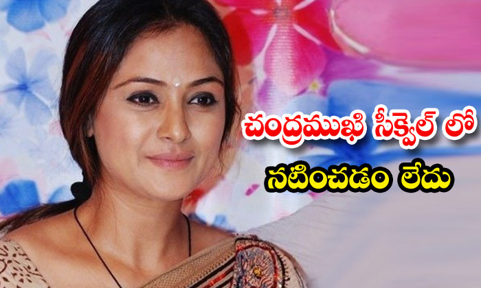 Simran Not Acted In Chandramukhi Sequel