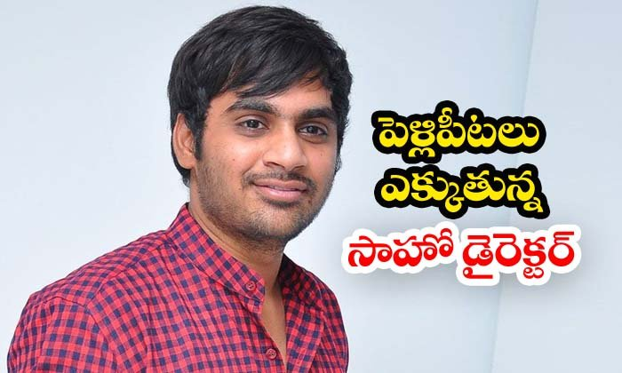 Sujeeth To Get Engaged Very Soon