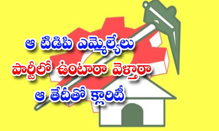 Rajya Sabha Elections June 18th