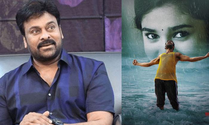 ఉప్పెన సినిమాకి మెగాస్టార్ షుగర్ కోటింగ్-Movie-Telugu Tollywood Photo Image
