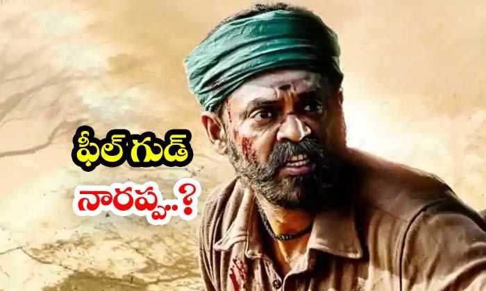 Venkatesh Next Movie With Sekhar Kammula
