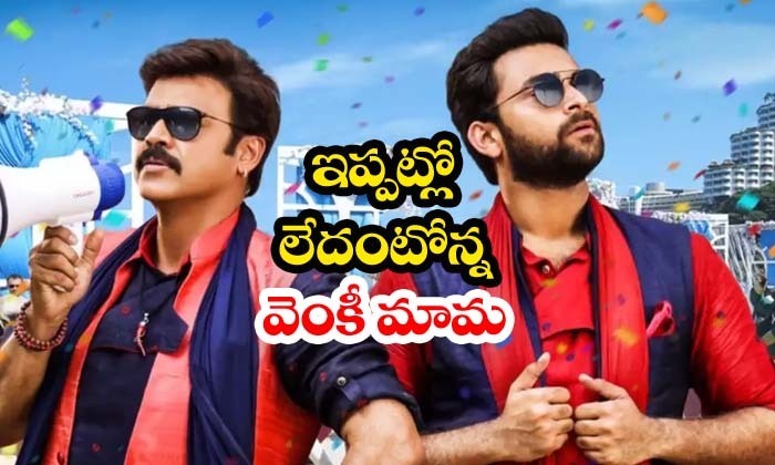 Venkatesh To Start F2 Sequel Next Year