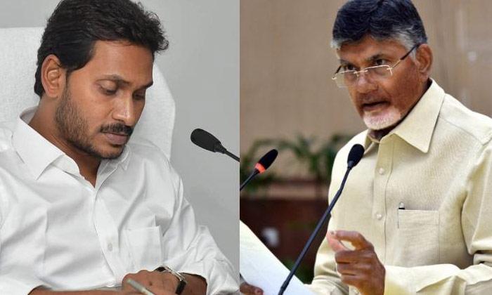 Telugu Amaravati Lands, Amaravati Projects, Ap Govt, Chandrababu, Tdp, Ys Jagan-Telugu Political News