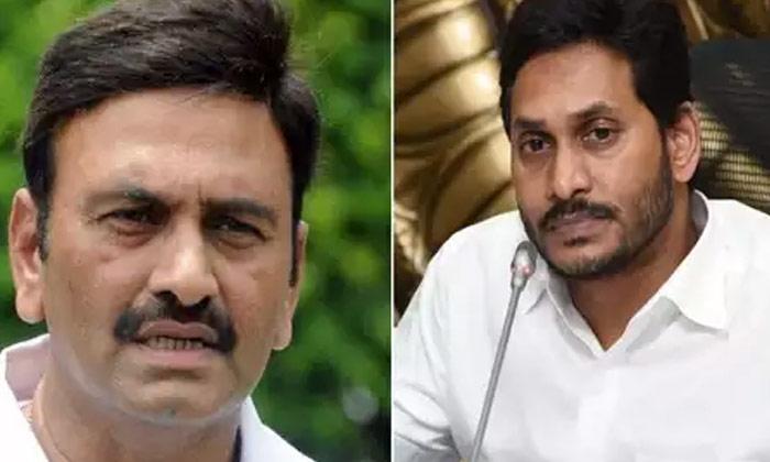 Telugu Mlas, Raghurama Krishnamaraju, Sand Sale, Ycp Govt, Ycp Leader Happy With Raghurama Krishnam Raju, Ycp Leaders, Ys Jagan-Telugu Political News