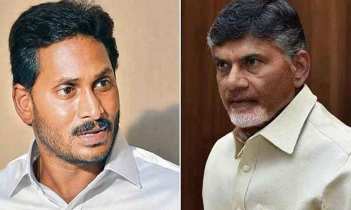 Telugu Ap Govt, Ap Govt Tracking Movements Of Chandrababu, Bjp Leaders, Chandrababu Naidu, Tdp, Trs, Ys Jagan-Telugu Political News