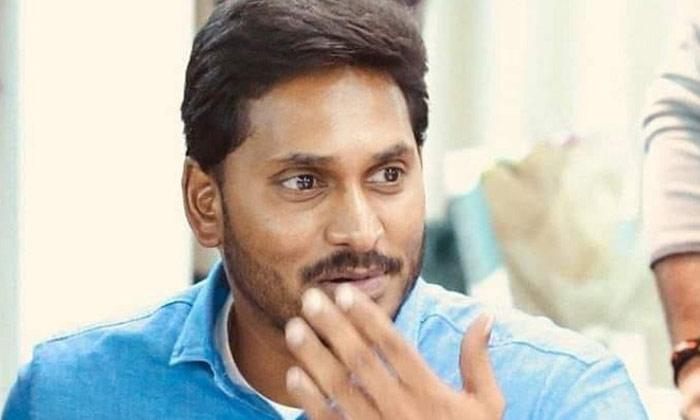 జగన్ మారాల్సిందేనా లేకపోతే అంతేనా -Political-Telugu Tollywood Photo Image