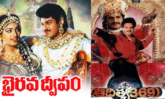 బాలకృష్ణ ఆ రెండు సినిమా సీక్వెల్స్ ఇప్పుడు వంద కోట్లు పైనే బడ్జెట్-Movie-Telugu Tollywood Photo Image