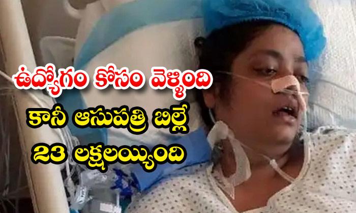 Indian Woman Hospitalized Dubai