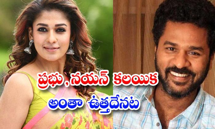 Prabhudeva Nayantara Movie Rumors