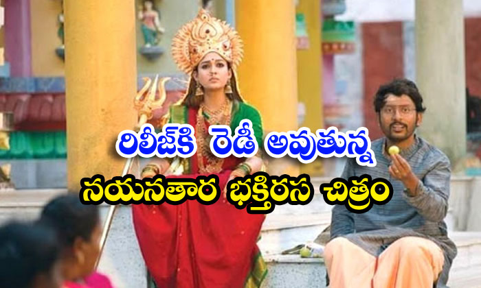 Nayanatara Avoid Non Veg For Devotional Movie