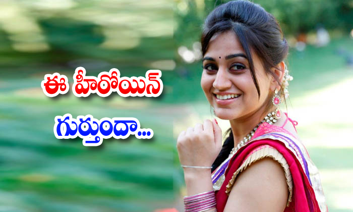 Aksha Tollywood Actress Telugu Heroine